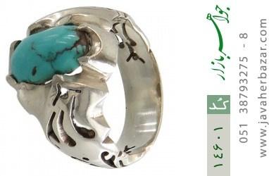 انگشتر فیروزه نیشابوری رکاب دست ساز - کد 14601