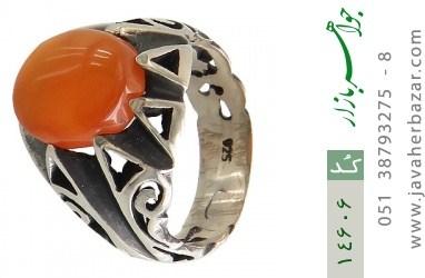 انگشتر عقیق یمن حکاکی شرف الشمس - کد 14606