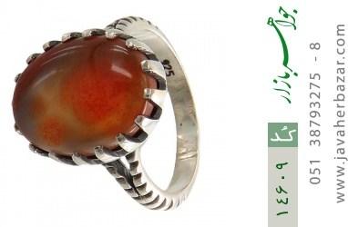 انگشتر عقیق یمن حکاکی شرف الشمس - کد 14609