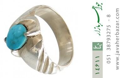 انگشتر فیروزه نیشابوری رکاب دست ساز - کد 14611