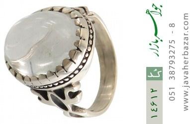 انگشتر دُر نجف قلم زنی علی - کد 14612