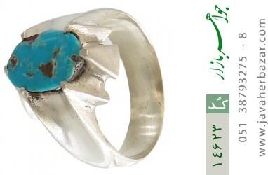 انگشتر فیروزه نیشابوری رکاب دست ساز - کد 14623