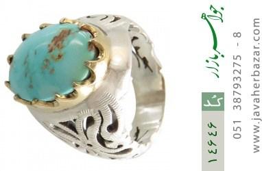 انگشتر فیروزه نیشابوری رکاب دست ساز - کد 14646