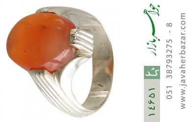 انگشتر عقیق یمن حکاکی شرف الشمس رکاب دست ساز - کد 14651