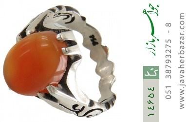 انگشتر عقیق یمن حکاکی شرف الشمس قلم زنی یا علی ع - کد 14654