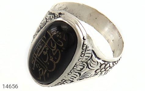 انگشتر عقیق حکاکی یا علی ابن موسی الرضا - عکس 1