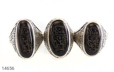 انگشتر عقیق حکاکی یا علی ابن موسی الرضا - تصویر 2