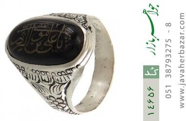 انگشتر عقیق حکاکی یا علی ابن موسی الرضا - کد 14656