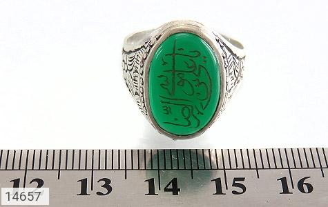 انگشتر عقیق حکاکی یا علی ابن موسی الرضا - تصویر 6