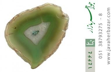 نگین تک عقیق راف سبز و جذاب - کد 14664