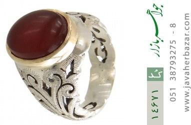 انگشتر عقیق یمن رکاب دست ساز - کد 14671