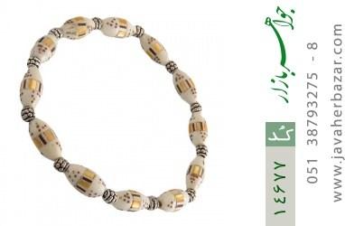دستبند استخوان مرصع و جذاب زنانه - کد 14677