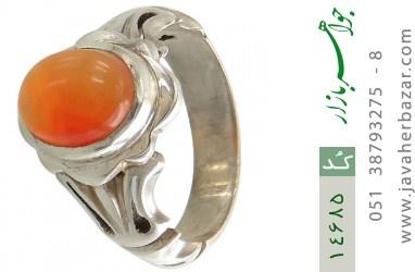 انگشتر عقیق یمن حکاکی شرف الشمس رکاب دست ساز - کد 14685