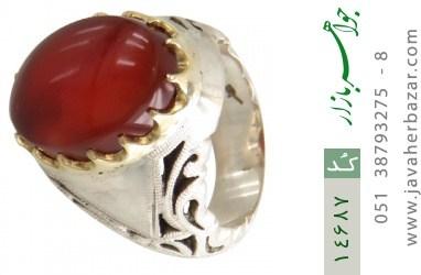 انگشتر عقیق یمن رکاب دست ساز - کد 14687