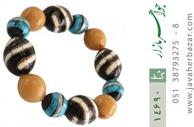 دستبند سندلوس و یسر زنانه - کد 14690