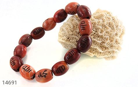 دستبند نگین تزئینی حکاکی محمد الله - تصویر 4