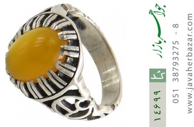 انگشتر عقیق حکاکی شرف الشمس قلم زنی علی - کد 14699
