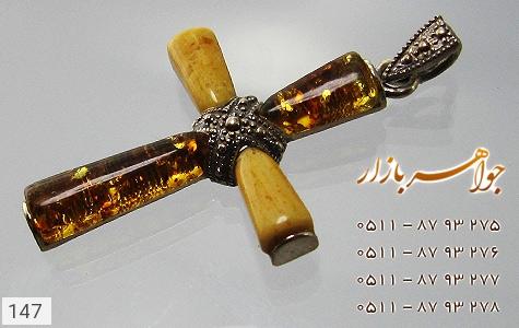 مدال کهربا لهستان طرح صلیب - تصویر 4
