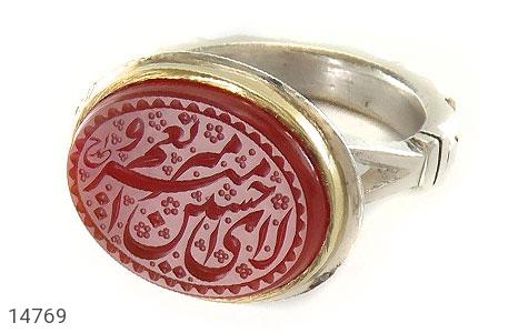 انگشتر عقیق قرمز یمن حکاکی فاخر امیر حسین مردانه کد 14769