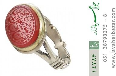 انگشتر عقیق یمن حکاکی و من یتق الله استاد احمد رکاب دست ساز - کد 14786