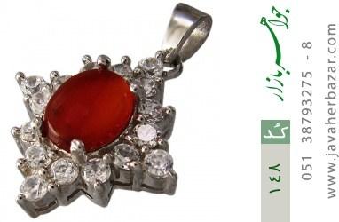 مدال عقیق و برلیان اتمی زنانه - کد 148