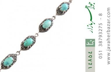 دستبند مارکازیت و فیروزه نیشابوری - کد 14854