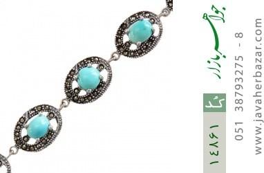 دستبند مارکازیت و فیروزه نیشابوری - کد 14861