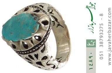 انگشتر فیروزه نیشابوری هنر دست استاد رشیدی - کد 14890