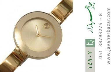 ساعت موادو movado طلائی طرح قفل پنهان زنانه - کد 14902