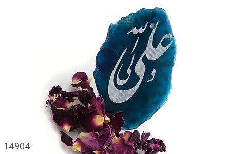 نگین تک عقیق حکاکی علی ولی الله - تصویر 4