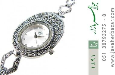 ساعت حدید مارکازیت زنانه - کد 1491