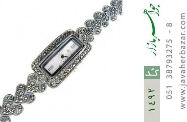 ساعت حدید مارکازیت زنانه - کد 1492