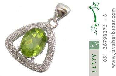 مدال زبرجد خوش رنگ طرح مهسا زنانه - کد 14927