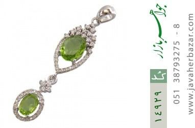 مدال زبرجد دونگین طرح رویا زنانه - کد 14929