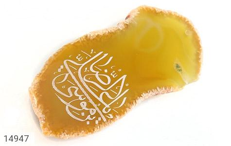 نگین تک عقیق حکاکی یا علی ابن موسی الرضا - عکس 1