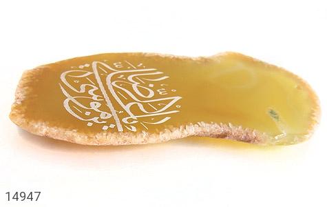 نگین تک عقیق حکاکی یا علی ابن موسی الرضا - تصویر 2