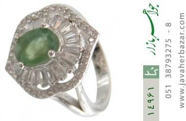 انگشتر زمرد مجلسی طرح پرنسس زنانه - کد 14961
