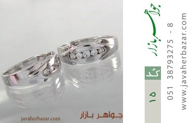 حلقه ازدواج نقره آب رودیوم - کد 15