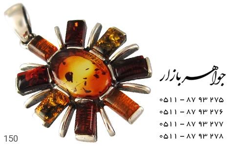 مدال کهربا لهستان طرح خورشید - عکس 1