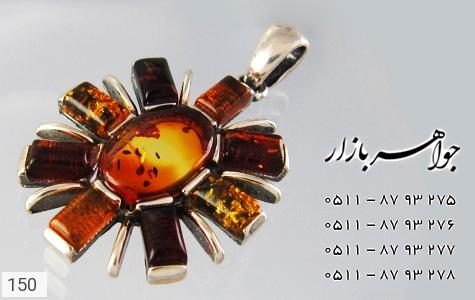 مدال کهربا لهستان طرح خورشید - عکس 3