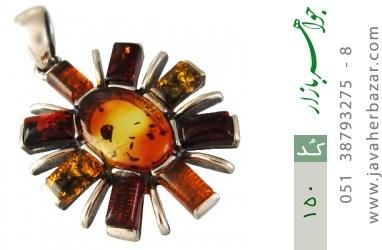 مدال کهربا لهستان طرح خورشید - کد 150
