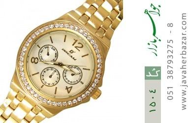 ساعت دریم Dream صفحه گرد نگین دار زنانه - کد 1504
