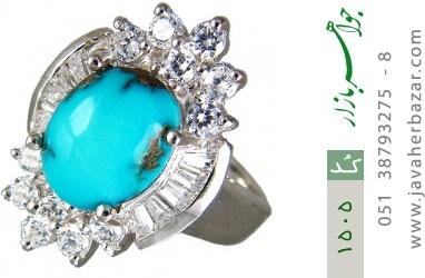 انگشتر فیروزه نیشابوری - کد 1505
