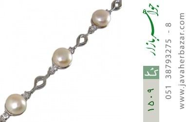 دستبند مروارید آب رودیومسفید زنانه - کد 1509