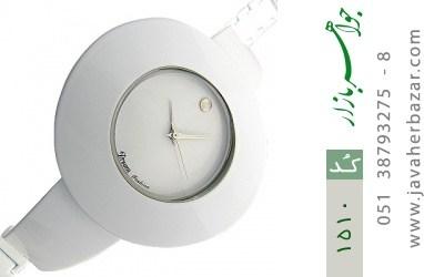 ساعت دریم Dream طرح فشن زنانه - کد 1510