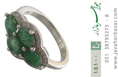 انگشتر زمرد چهارنگین سلطنتی زنانه