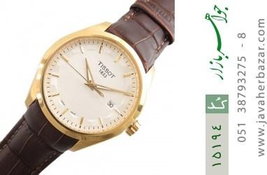 ساعت تیسوت بند چرمی TISSOT کلاسیک مردانه - کد 15194