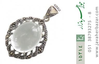 مدال دُر نجف و مارکازیت درشت طرح اقلیما زنانه - کد 15214