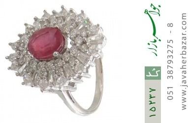انگشتر یاقوت سرخ جواهری زنانه - کد 15237