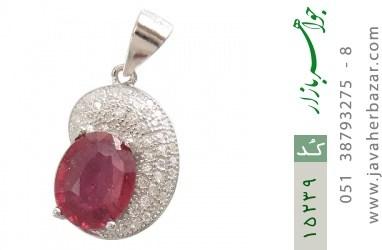 مدال یاقوت سرخ طرح دیانا زنانه - کد 15239
